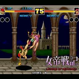 JOTEI SENKI 2 LEGEND OF HEROINES image